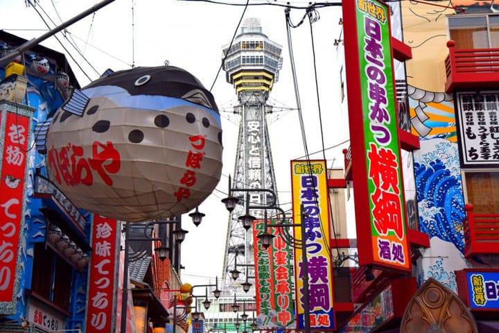 これぞ大阪。ド派手看板の街「新世界」で名物