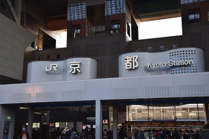 目的地は京都駅?市内中心部?大阪から京都へのアクセス紹介