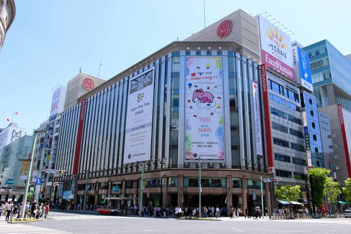 7 Spot Belanja Pilihan di Ginza