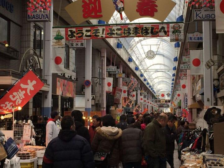 【超便宜】在「横滨桥商店街」,尽享日本日常佳肴