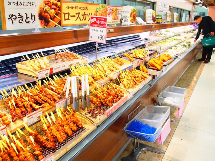 Let's Visit A Japanese Supermarket! A Basic Guide