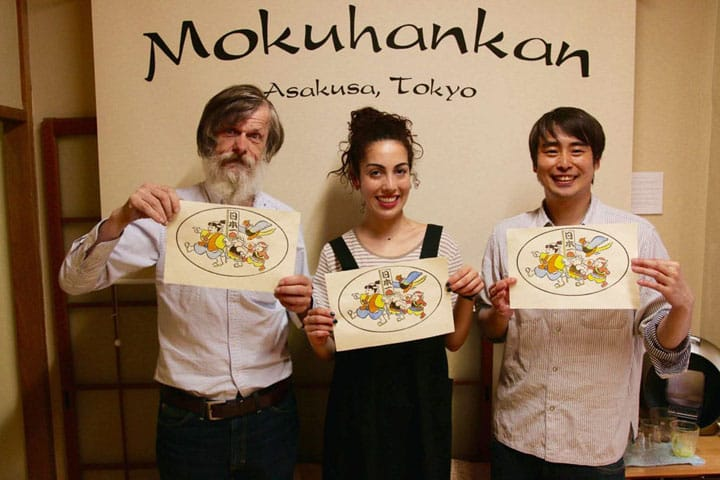 Learn How To Make Woodblock Prints At Mokuhankan - In English!