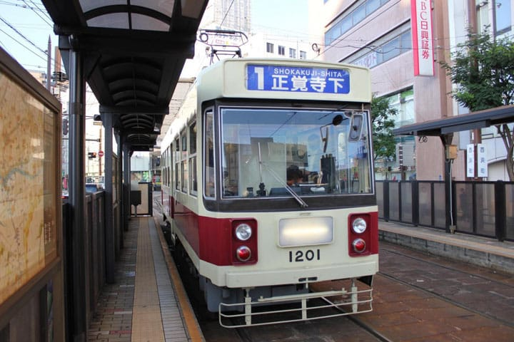 Use the Tram to Tour Nagasaki, the City of Slopes