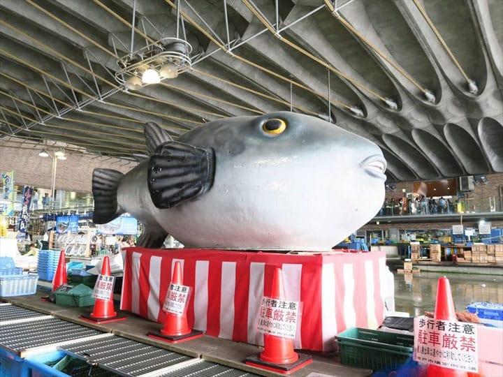 Karato Market In Shimonoseki: Enjoy Puffer Fish Sashimi For 1000 Yen!