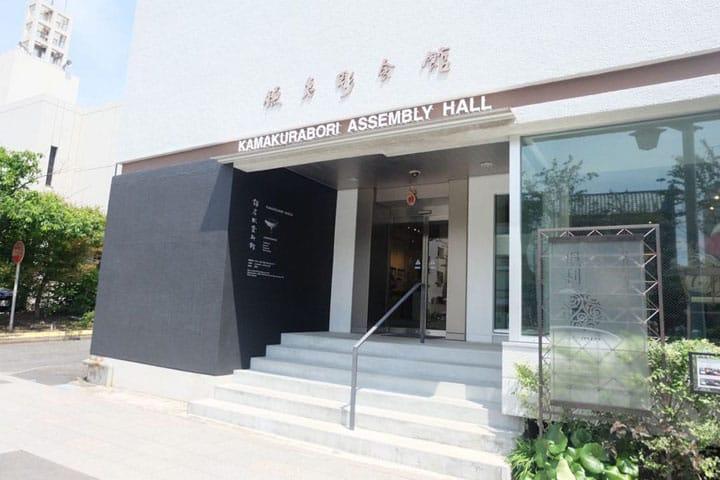 おみやげにぴったりな伝統工芸品、鎌倉彫の魅力が詰まった「鎌倉彫会館」