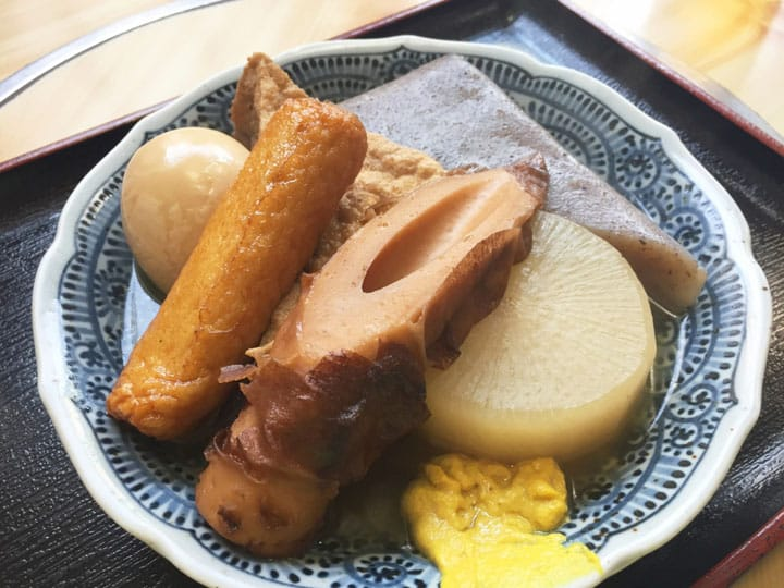Japanese Encyclopedia: Oden