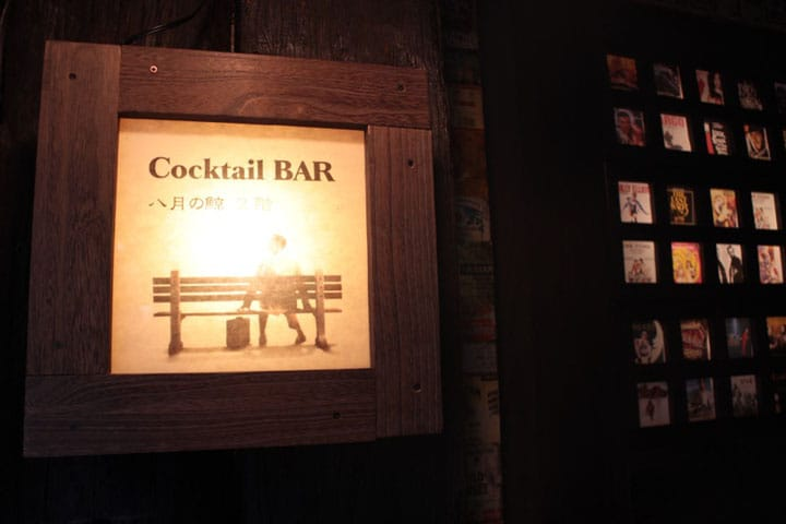 Your Favorite Movie Is A Cocktail At Hachigatsu No Kujira In Shibuya