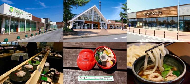 드라이브 하면서 지역 특산품도 즐기다! 방일 여행객들을 위한 서비스도 충실한 도쿄~카루이자와의 매력적인 SAPA