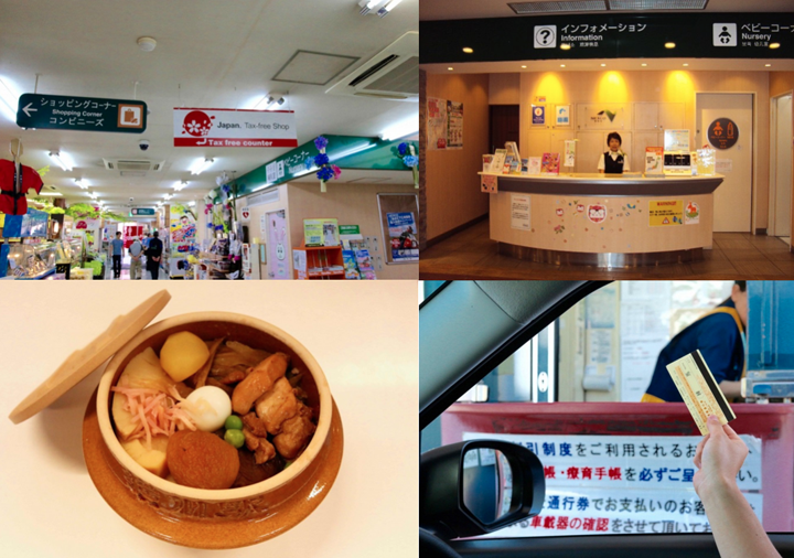 Enjoy The Service Areas On Japan's Expressways