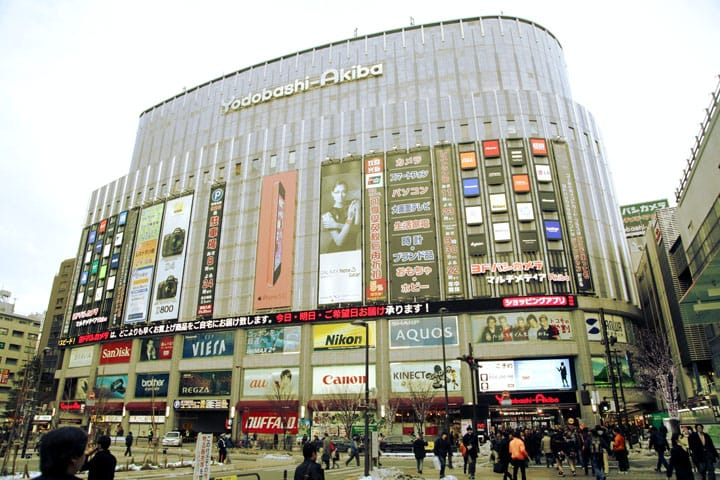 The Massive, Global Electronics Shop: YODOBASHI AKIBA