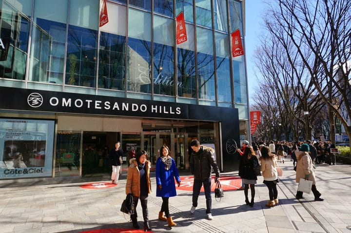 """Omotesando Hills"", a landmark of Omotesando. Have the best shopping experience in 100 premier shops!"