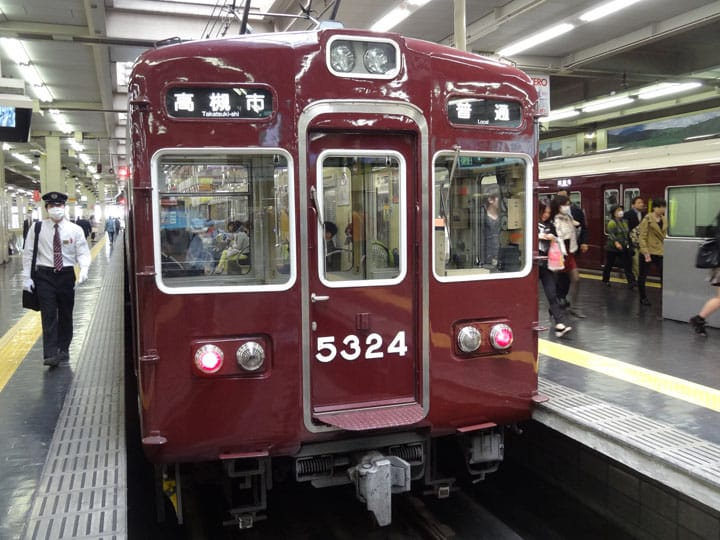 How To Navigate Your Way Through Hankyu Umeda Station