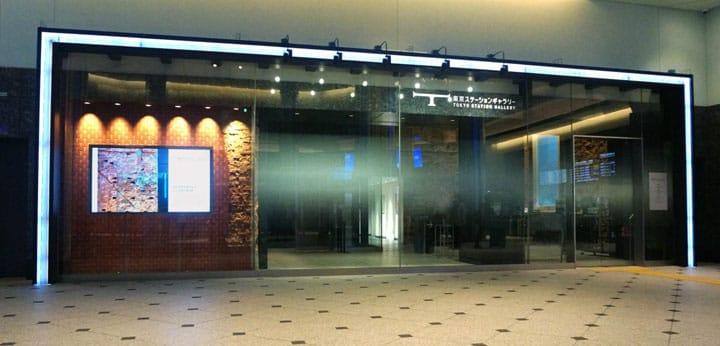 Galería de la estación de Tokio, disfrutando del arte en la estación más concurrida de Tokio