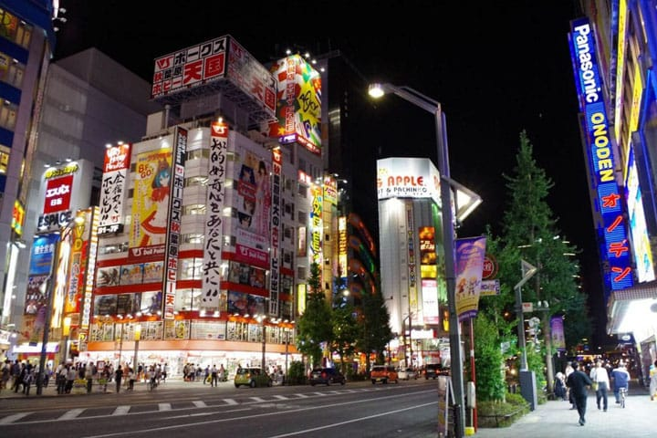 Akihabara - The Electric Town and Center of Japan's Pop Culture
