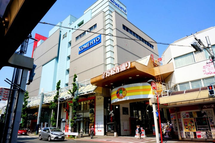 日本最大二手商城『KOMEHYO』讓你逛到手軟