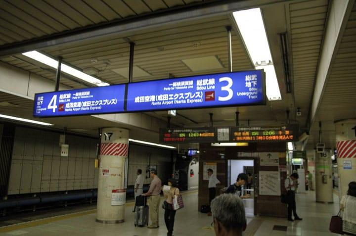 成田機場到東京市區(新宿・澀谷・淺草・上野)的交通方式