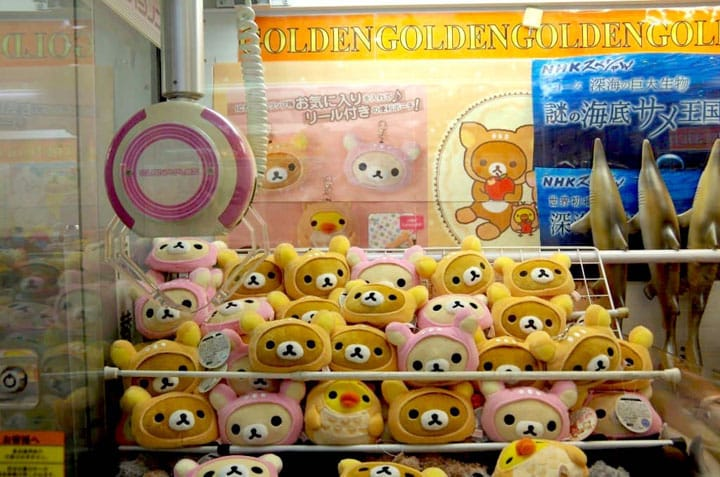Centros De Juegos Japoneses Tambores Gruas Purikura Y Mucho Mas