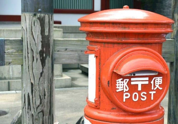 在邮局先把包裹寄回国吧!EMS的使用方法,还可以追踪快件哦