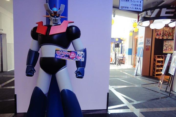 """Aru Aru City"" di Kota Kitakyushu, Prefektur Fukuoka! Pusatnya Anime, Manga, dan Action Figure!"