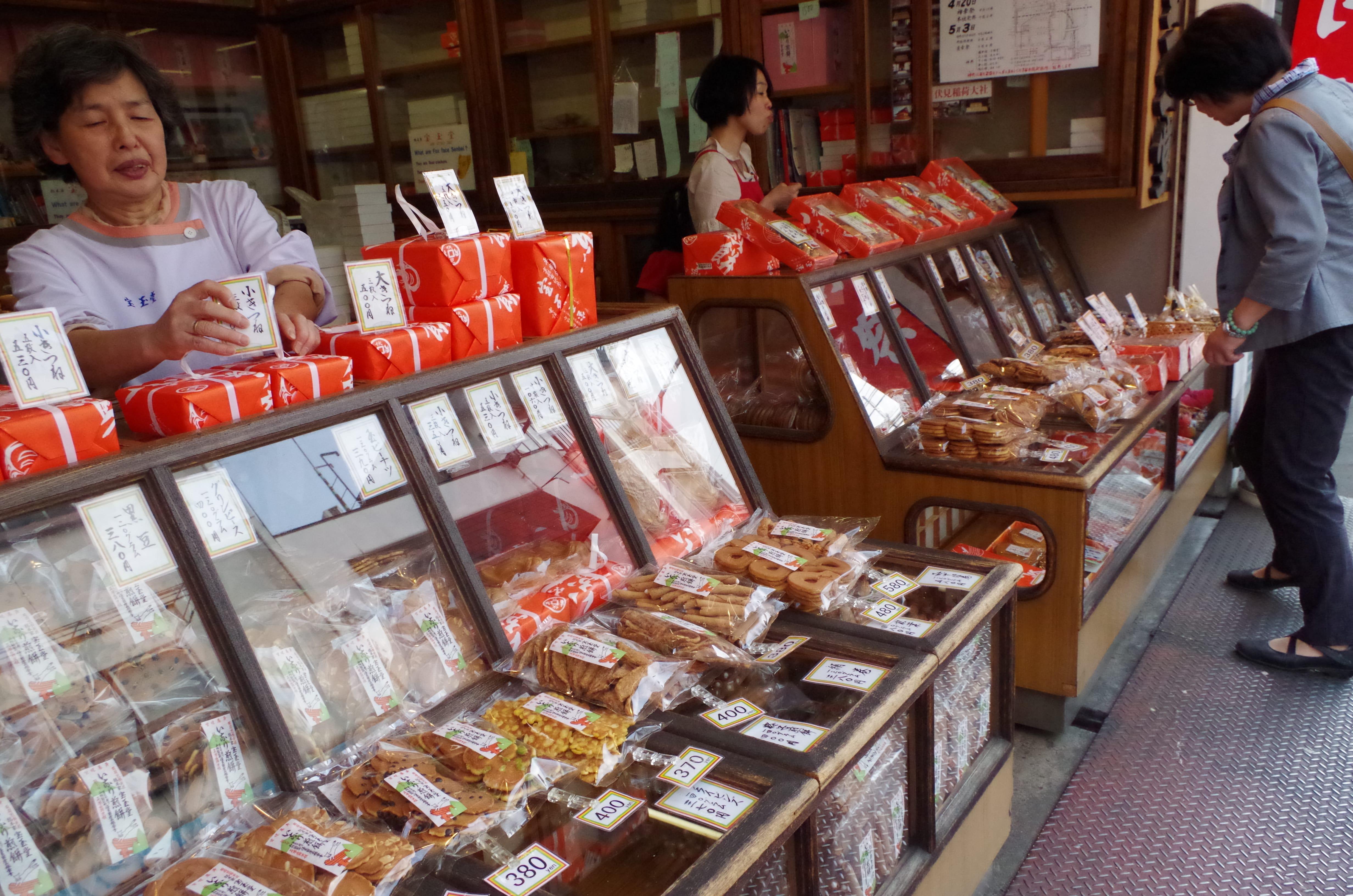 老舗「宝玉堂」でキツネのお煎餅を!京都伏見稲荷の参道グルメを楽しむ