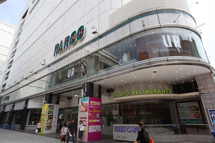 Hiroshima PARCO - Enjoy Shopping While Visiting Hiroshima (Part 1)