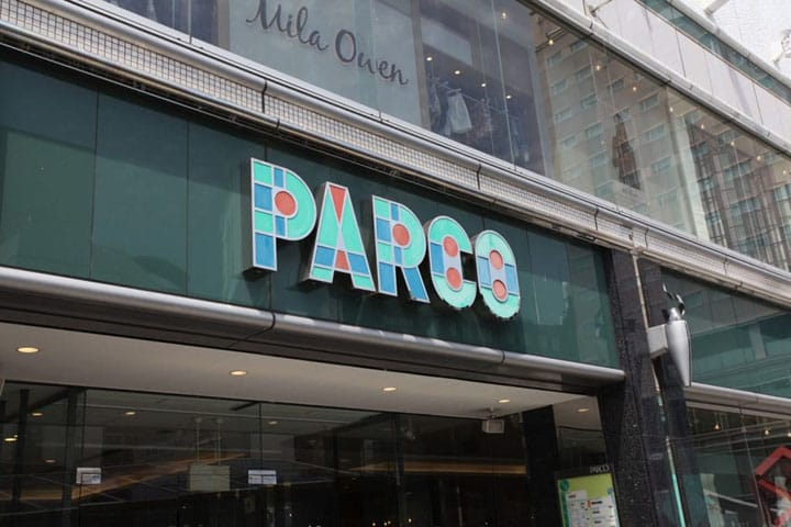 Hiroshima PARCO - Enjoy Shopping While Visiting Hiroshima (Part 2)