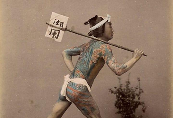 Is It Art or Symbol of Heresy? History of Japanese Tattoo Culture