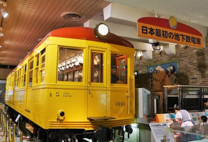 พิพิธภัณฑ์รถไฟใต้ดินโตเกียว (Tokyo Metro Museum) เที่ยวสนุกได้ความรู้ทั้งเด็กและผู้ใหญ่