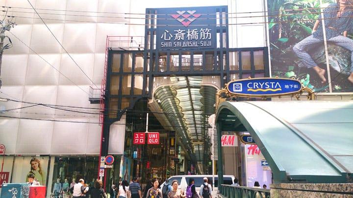 心齋橋筋商店街的貼心服務  享受快樂的購物時光