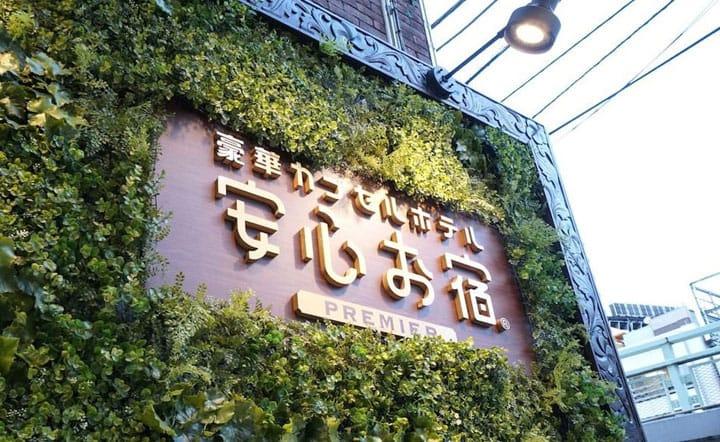 今天住哪裡?東京膠囊旅館推薦5選