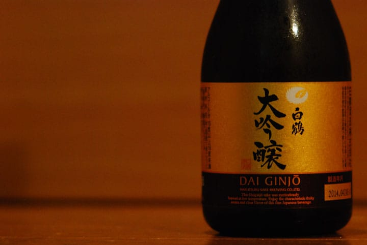 Invitation for Japanese Traditional Rice Wine