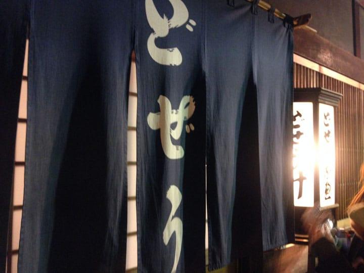 Cobalah Masakan Samurai Zaman Edo di Restoran Komagata Dozeu Asakusa