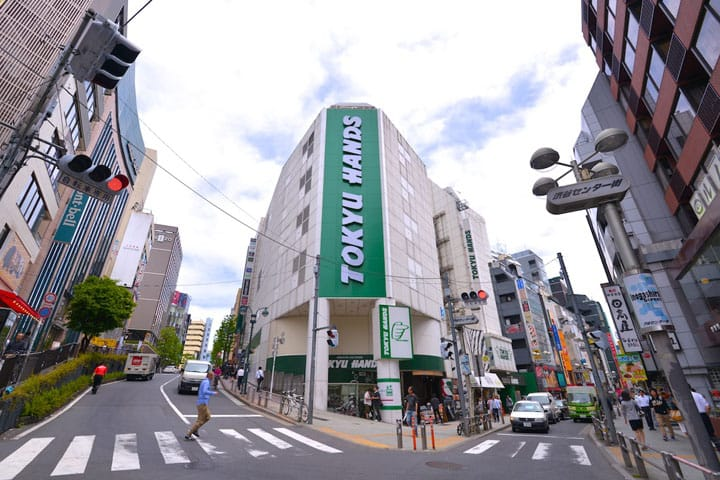 A Complete Guide To TOKYU HANDS