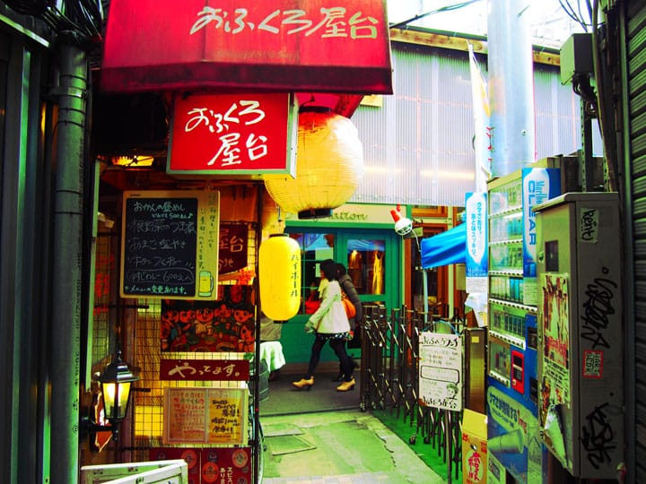 Harmonica Alley, A Kichijoji Landmark: Have Fun Getting Lost!