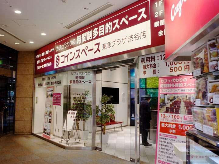 """Use Small Pockets of Time Wisely at the """"Coin Space"""" in Shibuya Tokyu Plaza"""