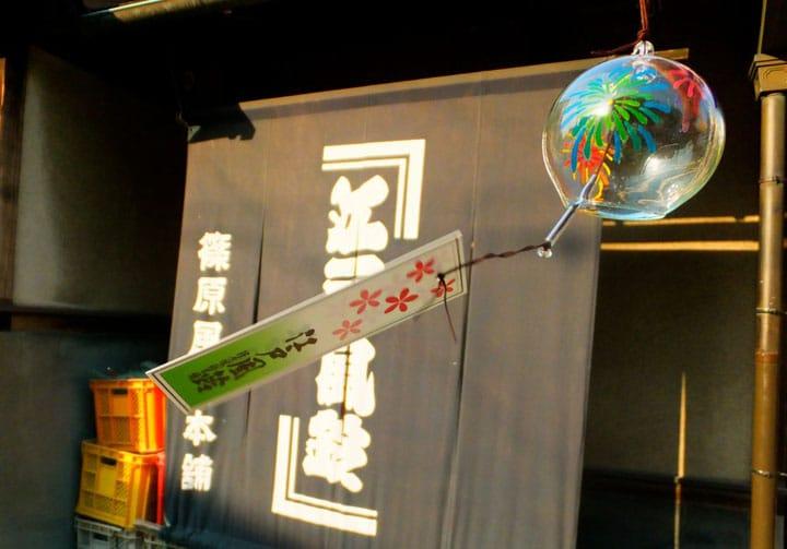 【夏】伝統工芸を体験!瑞江「篠原風鈴本舗」で江戸風鈴づくり