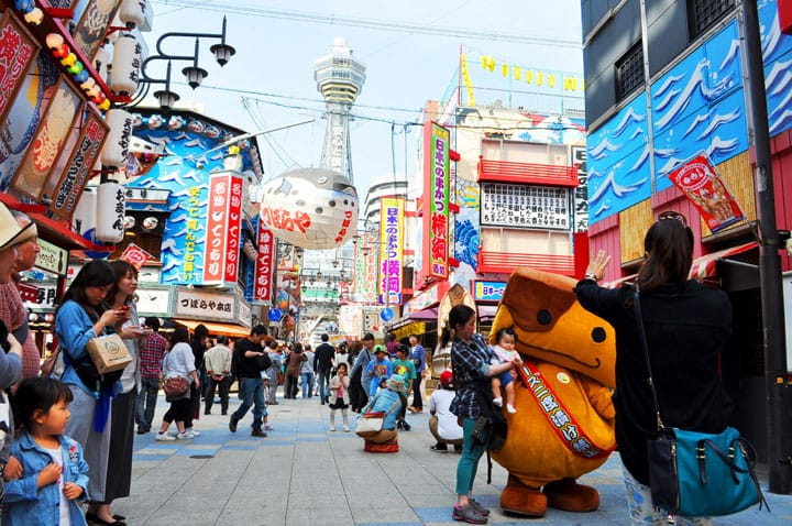 歡迎來到大阪的下町「新世界」