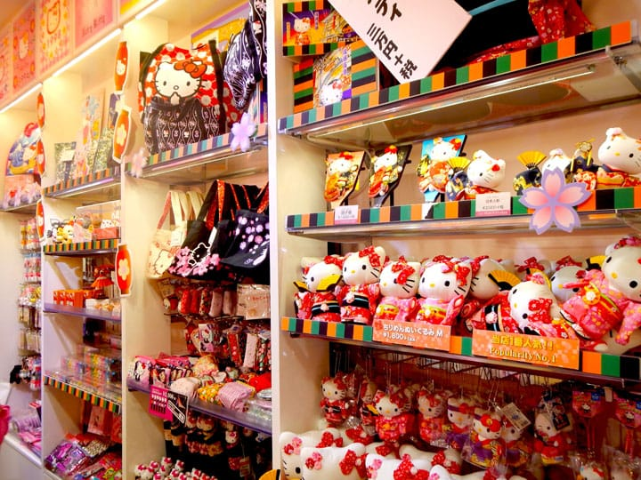 Get Character Goods And Toys At KIDDY LAND In Harajuku!
