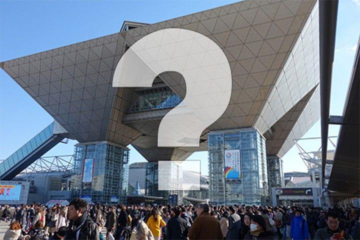"【COMIKET】一年兩次的大型活動!宅男匯聚的""Comic Market""是什麼?"