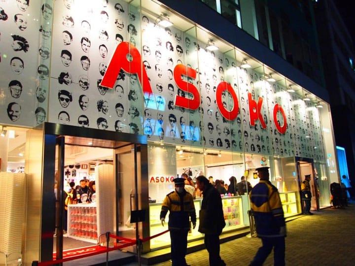 Stores in Harajyuku/Omotesando area for girls that love fashion!