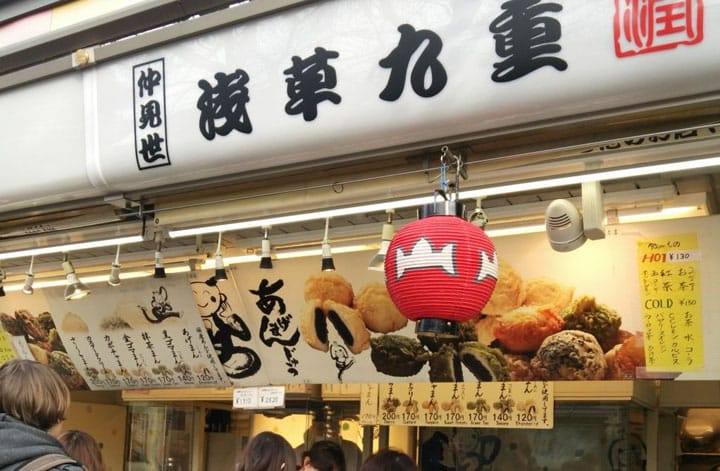 Food in Asakusa: Snacks