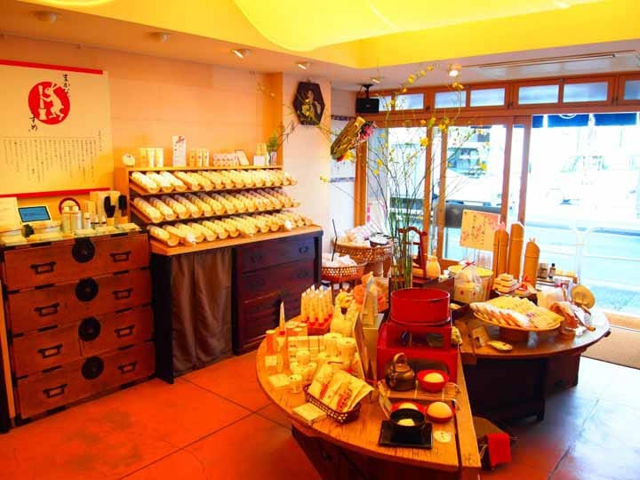 Japanese Beauty: Makanai Cosmetics In Kagurazaka