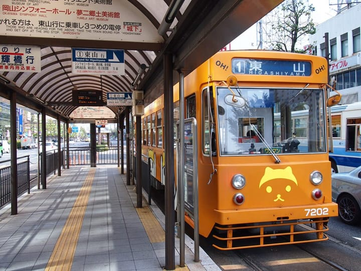 Travel To Korakuen Garden And Okayama Castle By Tram