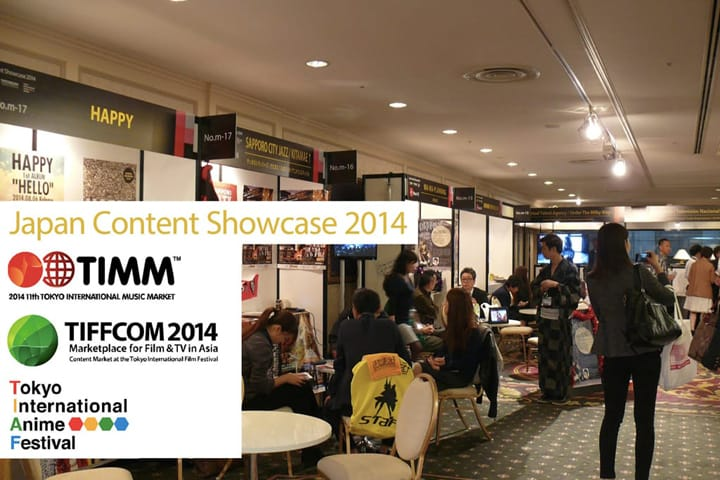 Report on Japan Content Showcase 2014