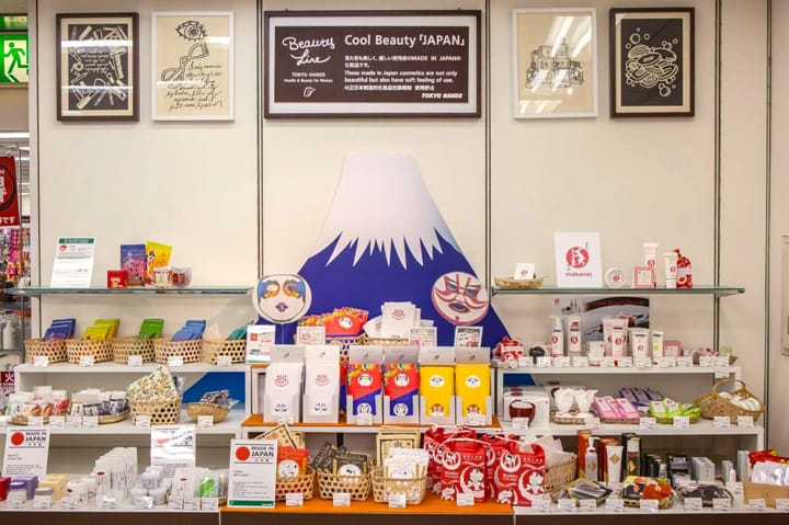 Elegant Products Made In Japan - A Selection From Tokyu Hands