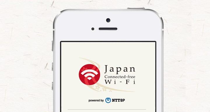 Free Wi-Fi Portal Application: Japan Connected-Free Wi-Fi