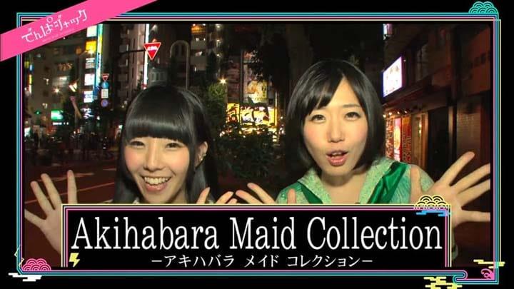 【でんぱジャック】秋葉原メイドコレクション!アキバで1番可愛いメイドは誰? Vol.2