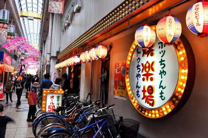 日本怀旧商店街。大阪・新世界「ジャンジャン横丁」。