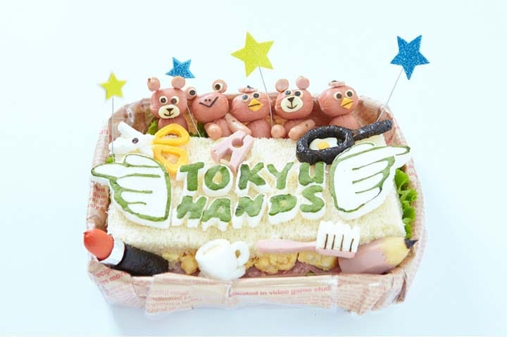 Tokyu Hands x Kyara-ben! Arisa Shirai And Her Adorable Lunch Boxes