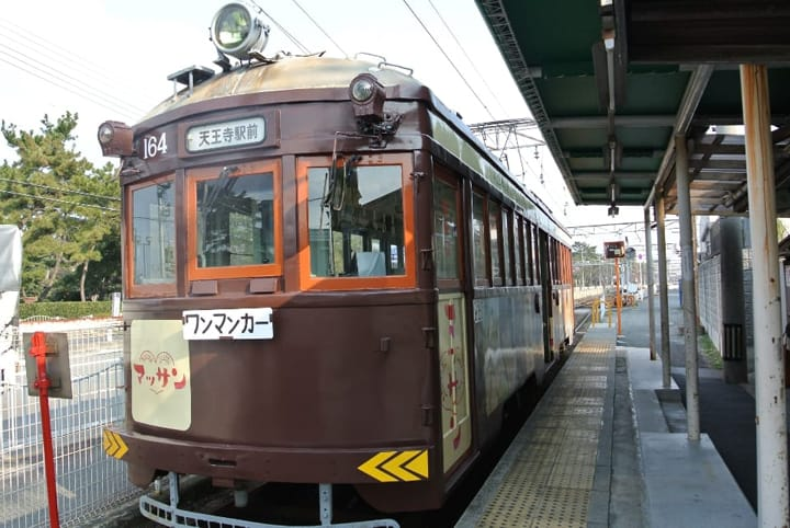 Let's Take the Oldest Tram in Japan